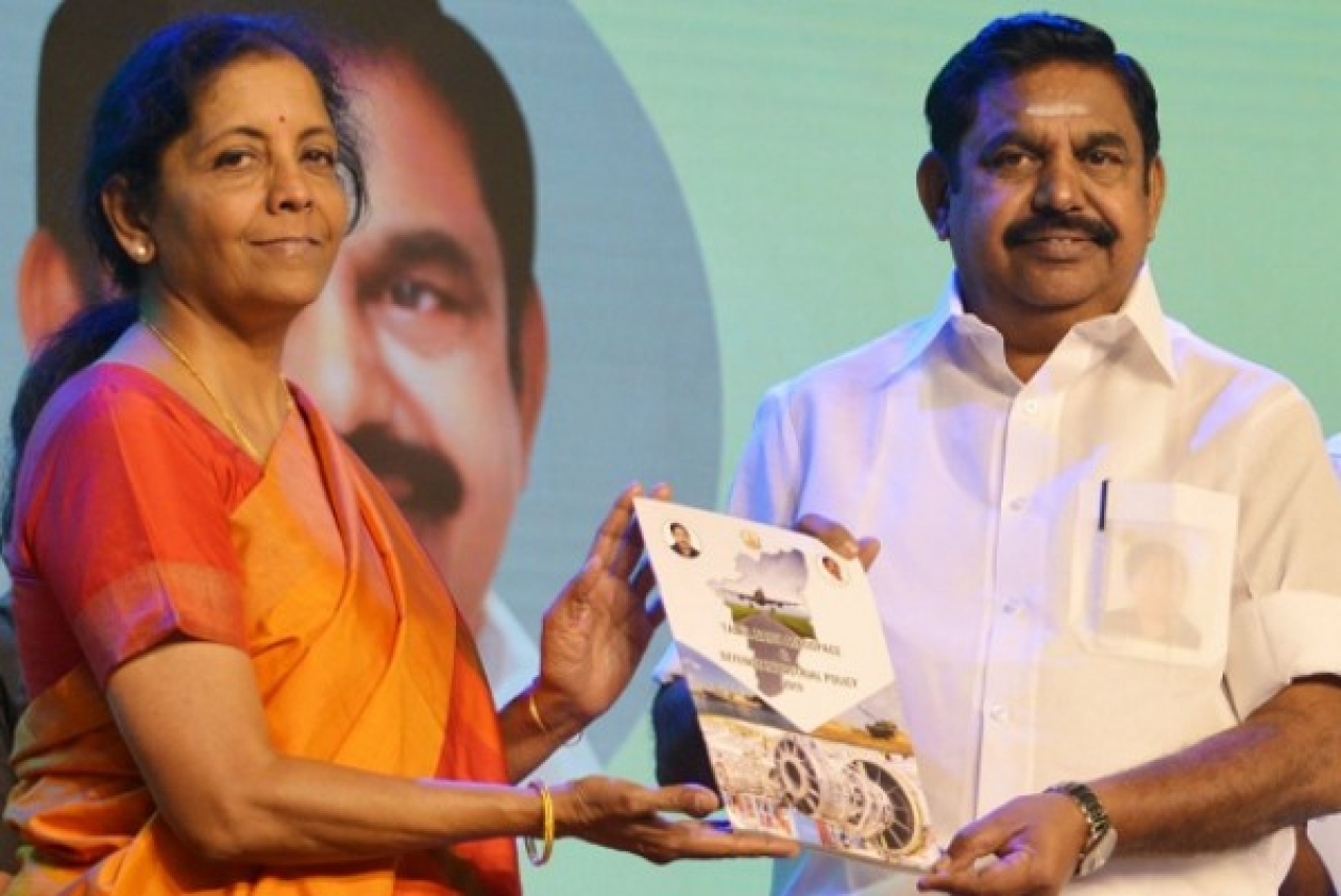 The AIADMK government has bettered its performance of the 2015 investor meet.