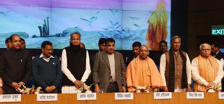 Six States Sign Pact for Renukaji  Dam Project In Himachal Pradesh; Centre To Bear More Than 80 Per Cent Cost