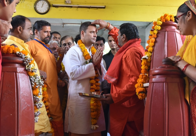 Morning Brief: Congress Drawing Up Plan For Rahul Gandhi's Temple Run; Ayodhya On The List; IAF May Have 26 Squadrons In Two Years, Short By 16; And More