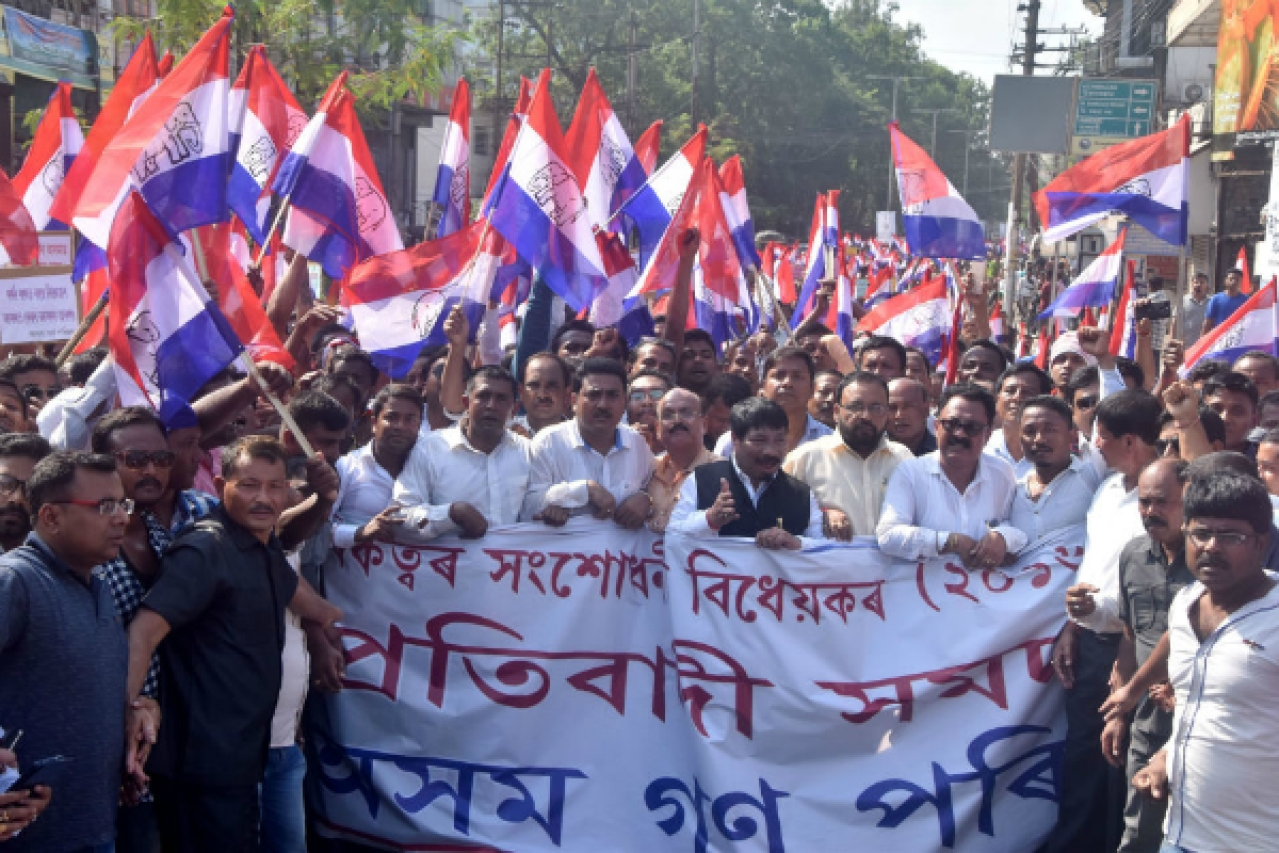 Members of Asom Gana Parishad had taken out a protest rally in Guwahati in October last year against the centre's bid to pass the Citizenship (Amendment) Bill. (Rajib Jyoti Sarma/Hindustan Times via Getty Images)