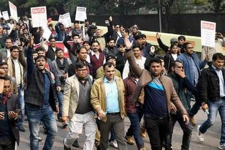 DUTA March Against Higher Education Policy: Demands Regularisation Of Over 4,000 Ad Hoc Delhi University Teachers