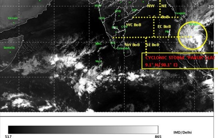 Yellow Alert Flagged By IMD As Cyclone Pabuk Approaches Andaman And Nicobar Islands