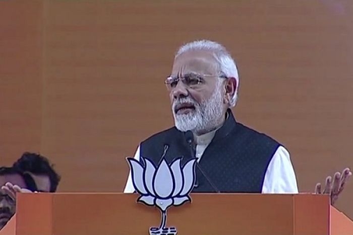 BJP National Convention: PM Modi Hits Out At Opposition For Attempts To Stall CBI Probes And Ayodhya Case