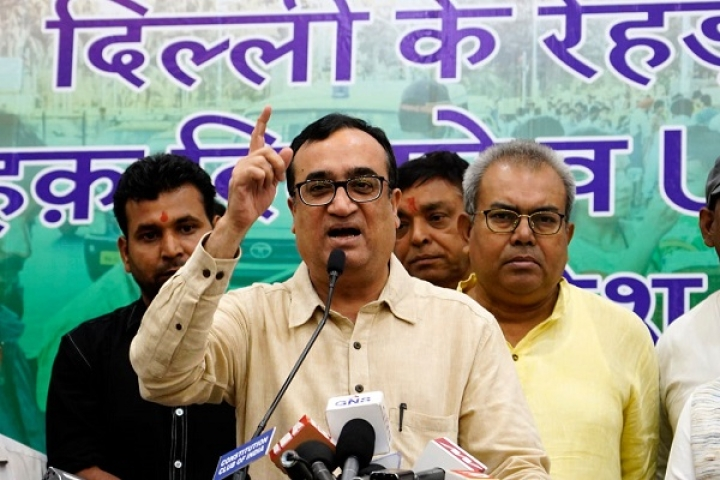 AAP-Congress Alliance Almost Certain As Ajay Maken Quits As Delhi Congress Chief Citing 'Ill Health'