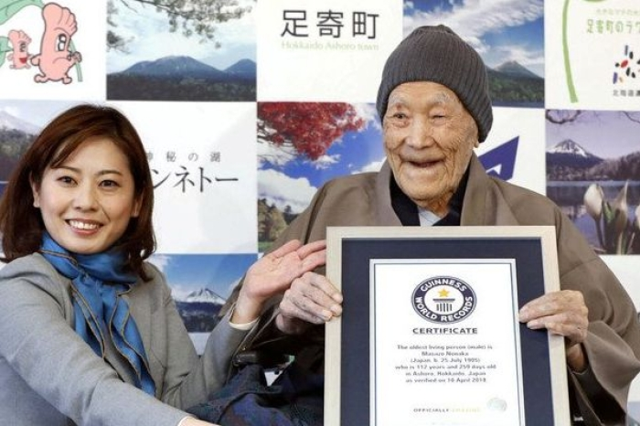 Japan's Masazo Nonaka, Recognised By Guinness World Records As The World's Oldest Man, Passes Away At 113