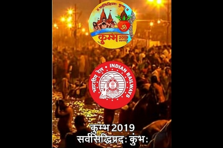 Prayagraj Kumbh: Indian Railways Launches Mobile App To Assist Pilgrims, Here's Everything You Need To Know
