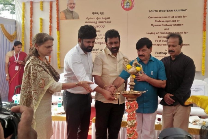 Soon A Royal Entry Into Mysuru: Railway Station To Be Redeveloped, MP Pratap Simha Lays Foundation Stone