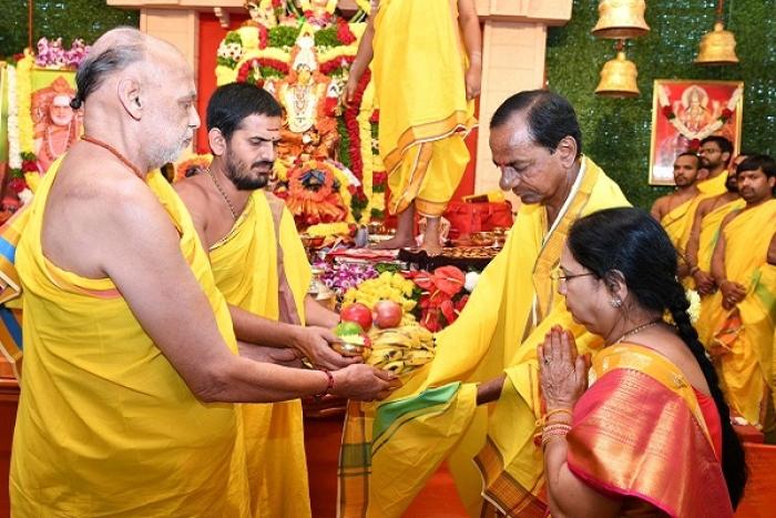 Yagam First Cabinet Formation Later: Telangana CM KCR Embarks On Five Day Sahasra Chandi Ritual At His Farmhouse
