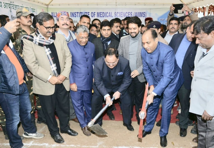Himachal CM, Union Health Minister Break Ground For Bilaspur AIIMS; Project Expected To Cost Rs 1,351 Crore