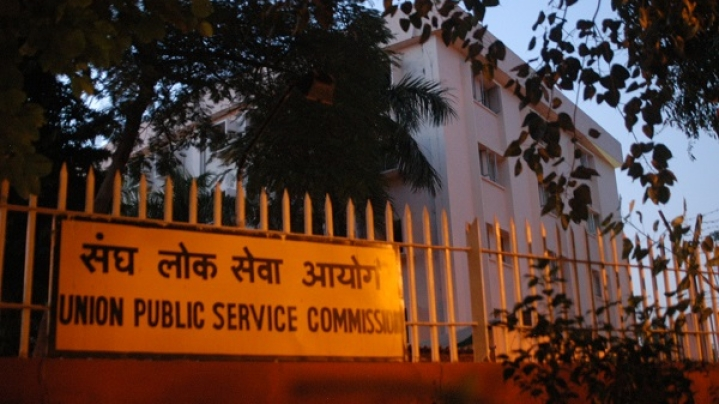 UPSC Civil Services 2019: Last Date For Applications Closing In; Name Change, Photo ID Cards, EWS Certificate Details