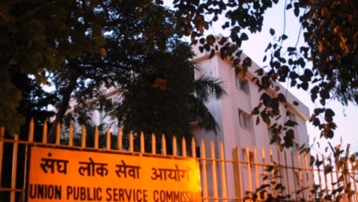 UPSC Civil Services Aspirant Impersonates Successful Candidate; Arrested After Real Guy Complains