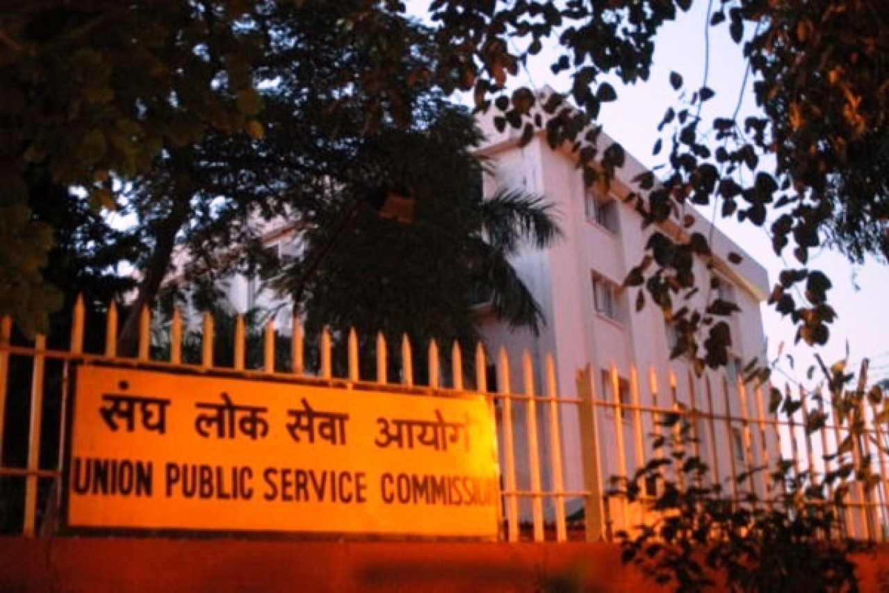 Big Change Coming For IAS Aspirants? UPSC Chairman Reveals Plans To Switch To Online Examinations