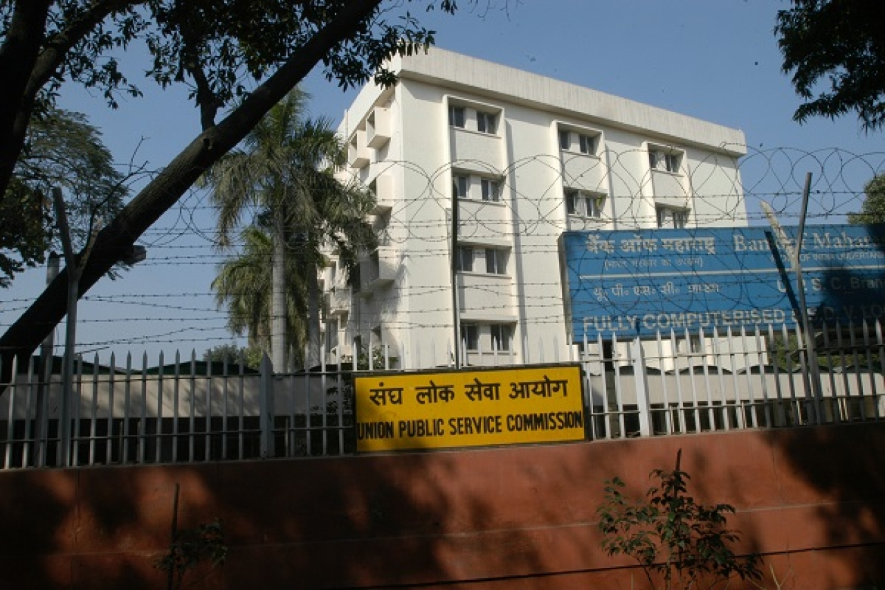 UPSC Civil Service Aspirant Arrested For Falsely Claiming To Have Cleared Exam; Nabbed After Achieving Stardom