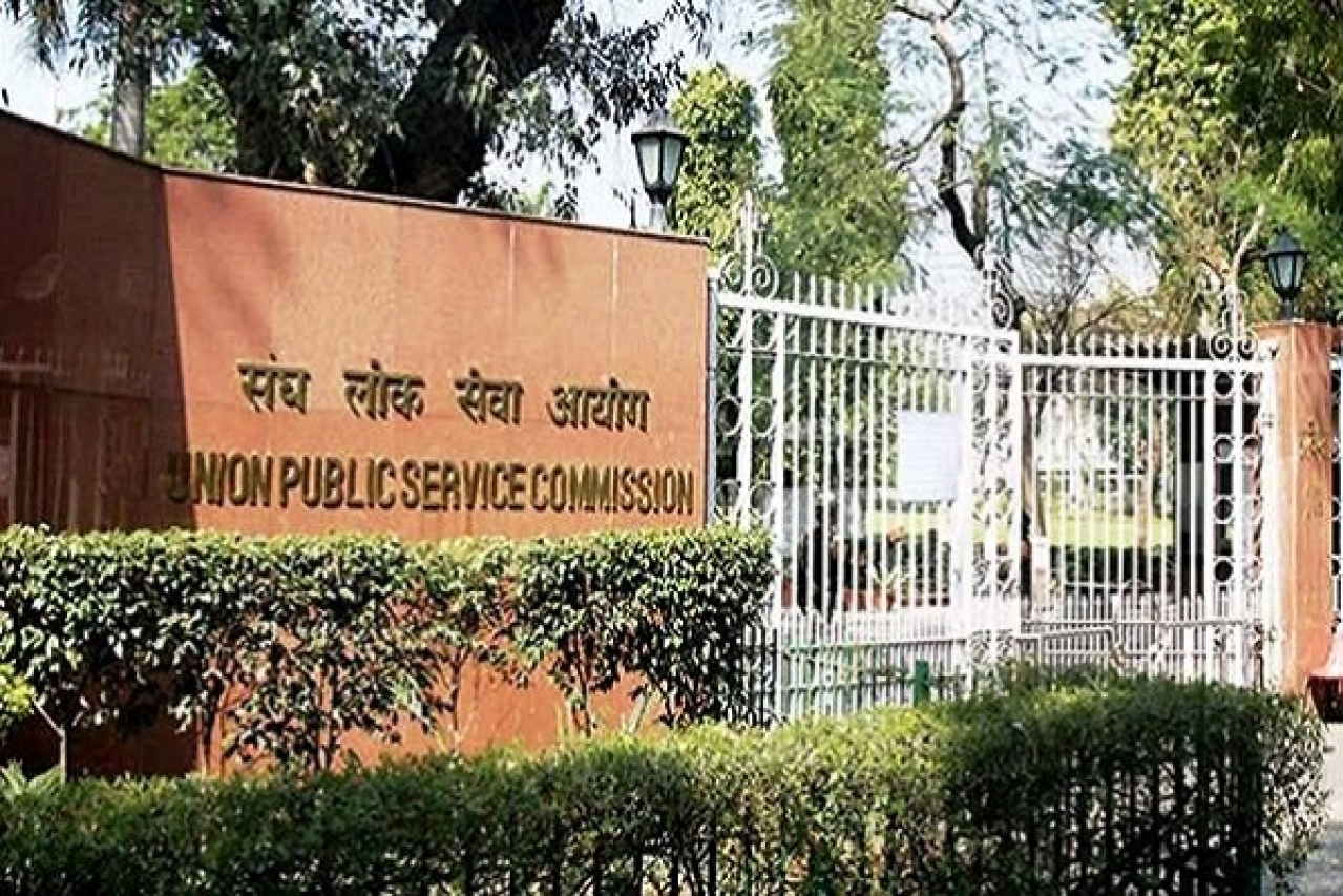 UPSC Makes Big Recruitment Announcement: Notification Released For IES, ISS Exams; Allows Application Withdrawal