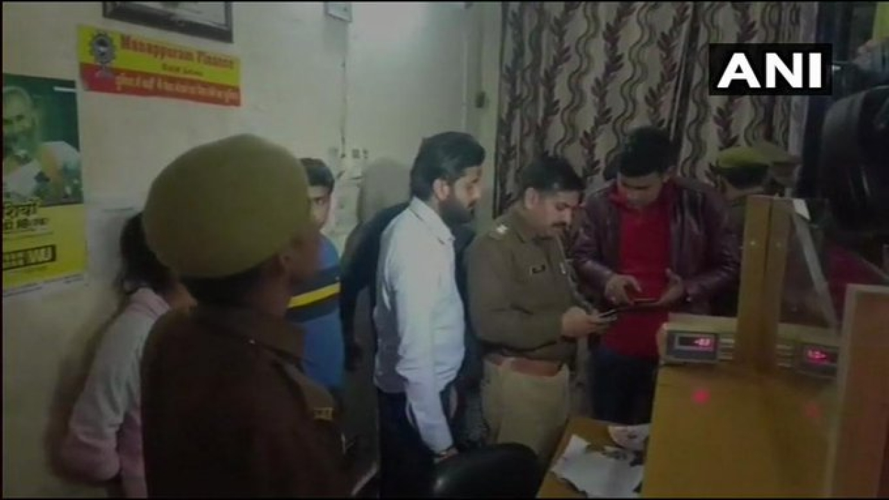 Meerut: Armed Robbers Loot Gold Worth Rs 3 Crore From Kerala-Based Finance Company Office