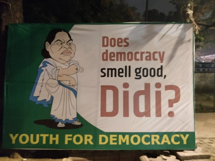 'Banner Of Revolt' Against Ms Banerjee: Cheeky Posters On Delhi's Streets Welcome Bengal CM Mamata To City