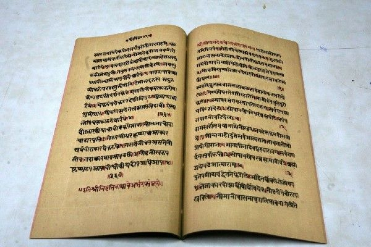 A specimen of Sanskrit Incunabula Nivruttinatha, Sopandev ani Muktabai che Abhanga held by Ruia College Library amongst the rare collection. (Kalpak Pathak/Hindustan Times via GettyImages)