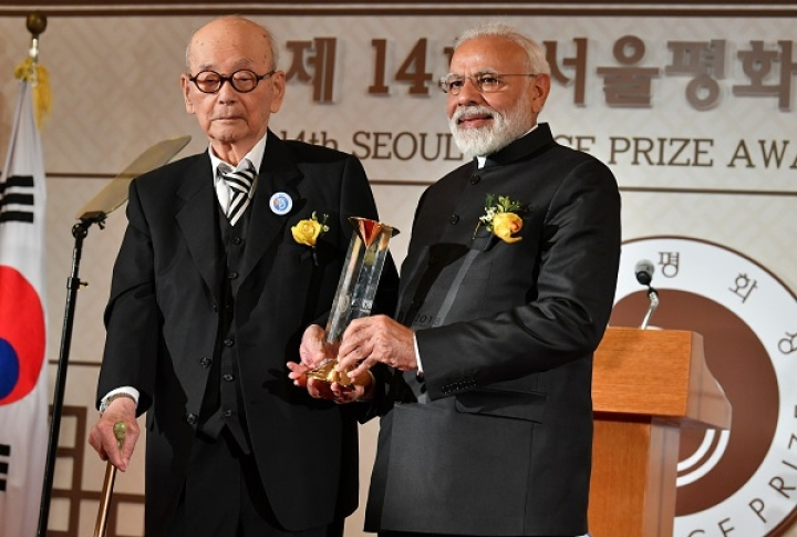 PM Modi Becomes First Indian To Receive Seoul Peace Prize; To Donate Total  Prize Money To Namami Gange