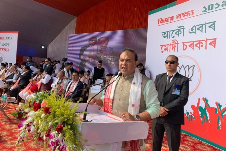 Assam: FM Himanta Biswa Sarma Says Those Opposing Citizenship Bill Trying To Destroy State's Culture, Civilisation