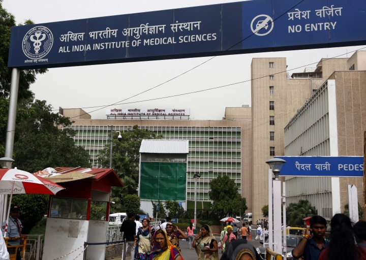 Haryana's Rewari District To Host Twenty-Second AIIMS; Campus Will Be On 220 Acres