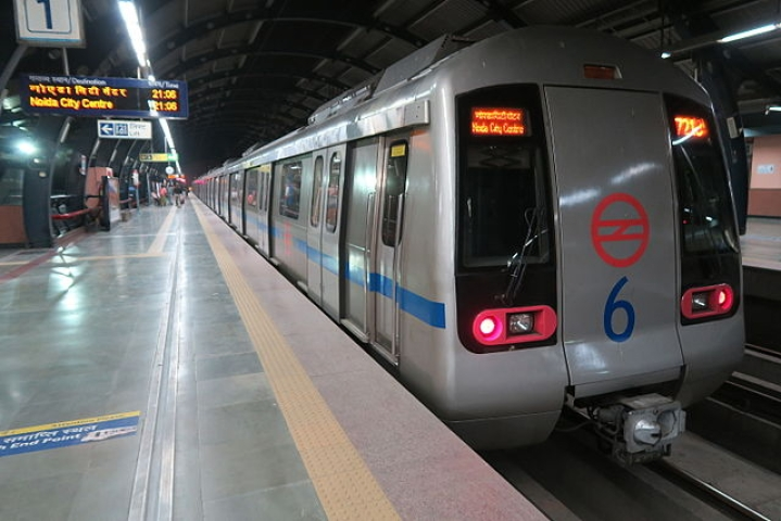 Delhi Metro: Grey Line Connecting  Blue Line's Dwarka Metro Station To Najafgarh To Open For Public By Year-End