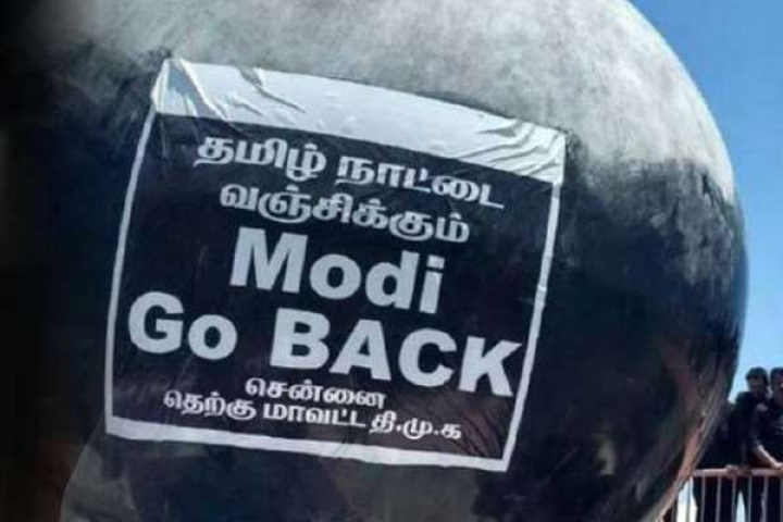 Fact Check: Who Were Behind The Tweets Trending Against Modi Visit To South India On 1 March