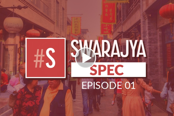 Swarajya Spec: In Its New Episode Of Crazy, China Wants To Rate Citizens Based On What They Do
