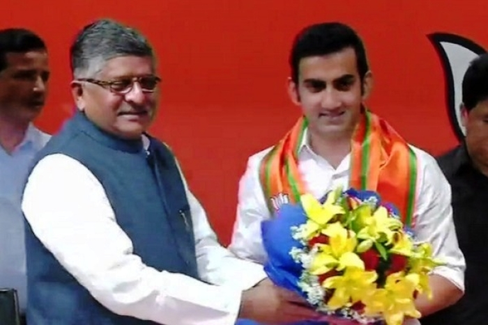 Former Ace Cricketer Gautam Gambhir Joins BJP; Credits PM Modi's Vision For His Decision