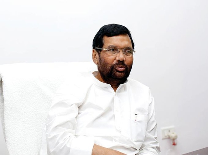 'One Nation, One Ration Card' To Come Into Force From 1 June 2020, Announces Union Minister Ram Vilas Paswan