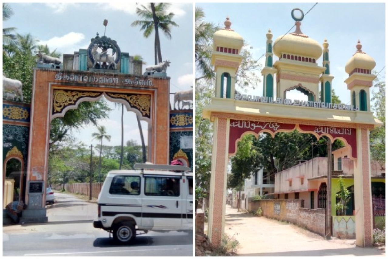 Apparent changes: with the Thiruvavaduthurai Adheenam leasing out plots of land to Muslims, an arch of a mosque (right) has come up at the mutt's entrance. This has resulted in the Adheenam using the rear for entry and exit where its arch still exists.