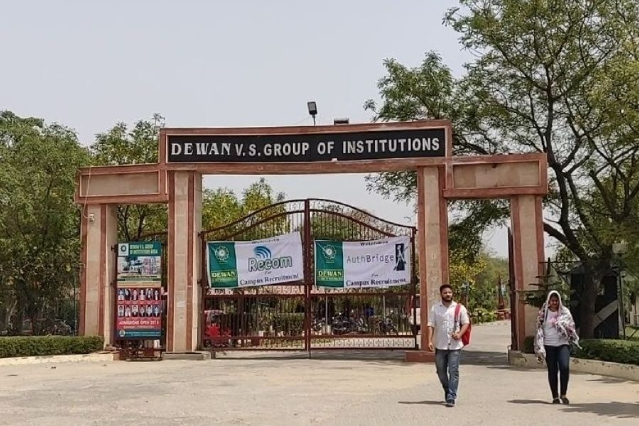 The college entrance.