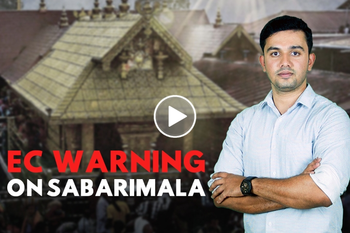 Since Sabarimala Is A Poll Issue, EC Has Gone Down Wrong Path With Gag Order