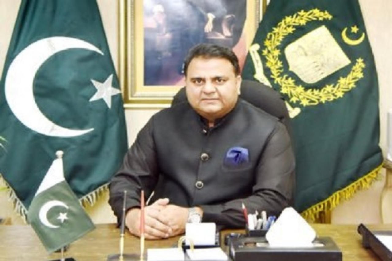 Pakistani Science and Technology Minister Fawad Chaudhry (@fawadchaudhry/Twitter)