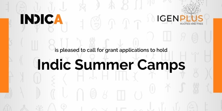 Indic Summer Camps: An Opportunity For Young Students To Learn Ancient Wisdom
