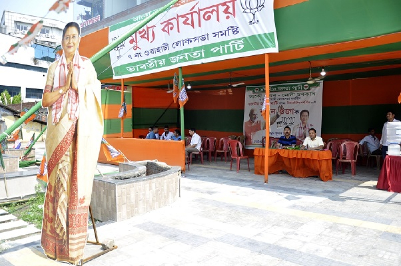A portrait of Queen Ojha outside a BJP election office in Guwahati.