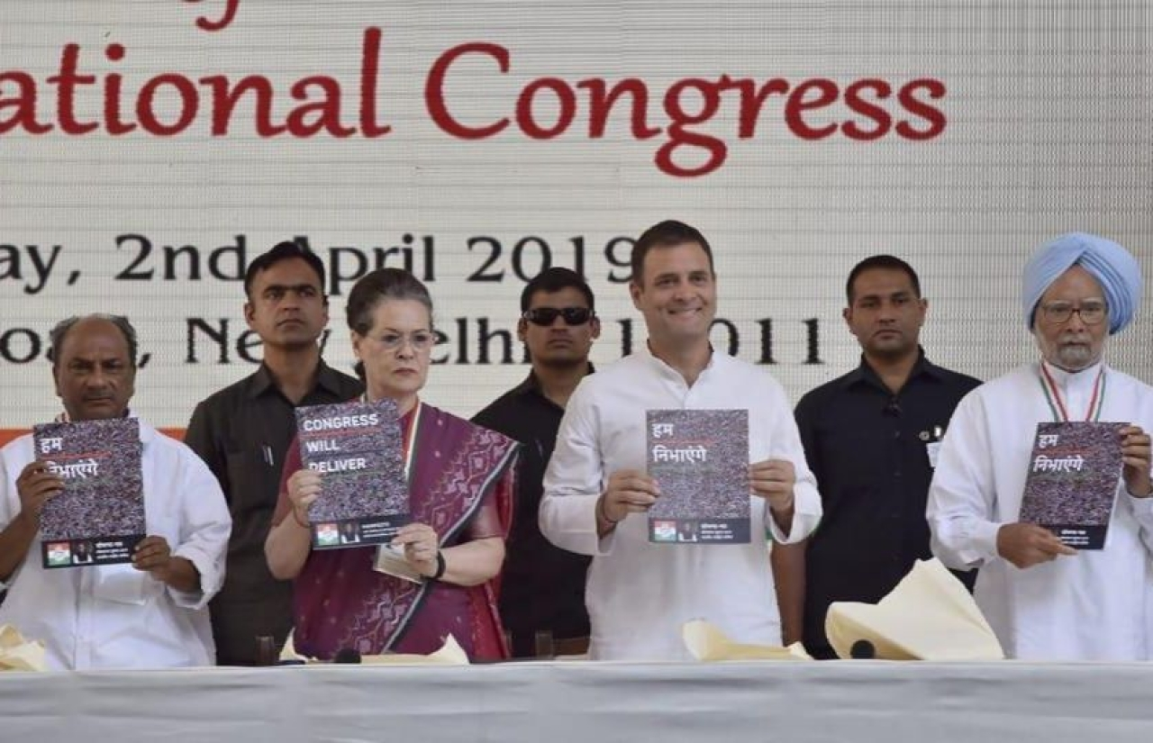 Congress leaders with the party manifesto.