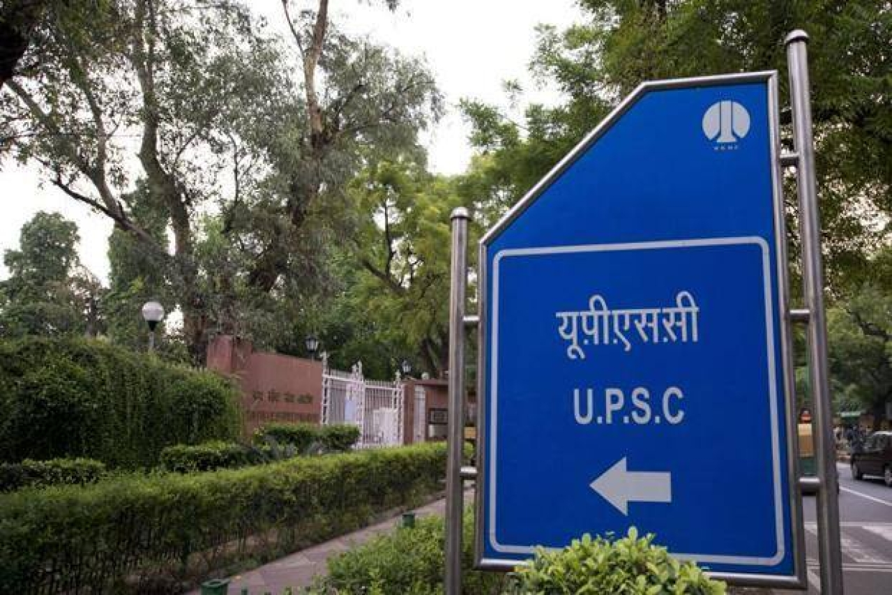 UPSC Gives Youths A Chance To Bolster National Security; Recruitment Notice For Central Armed Forces Released