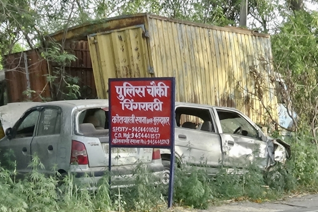 Bulandshahr: Why Villages Affected By Mob Violence In December Are Against The BJP And The 'Sangathan'