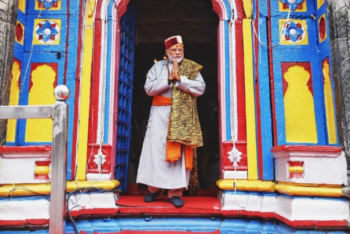 """""""Didn't Ask Anything From God"""": PM Modi After His 17-Hour Meditation and Morning Prayer in Kedarnath"""