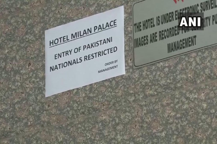 Prayagraj Hotel Restricts Entry Of Pakistani Nationals As A Mark Of Protest Against Pulwama Terror Attack
