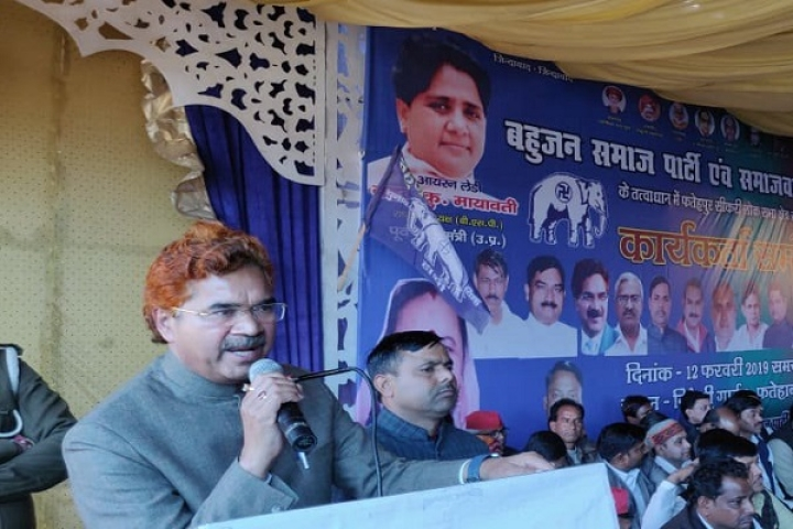 Mayawati Sacks MLA Ramveer Upadhyaya From Party For Supporting BJP Candidates During Lok Sabha Polls