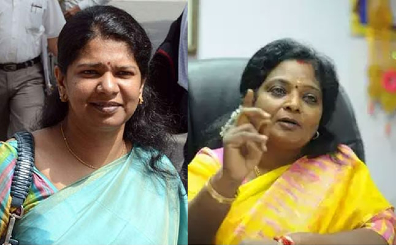 Kanimozhi Builds An Impressive Lead Over BJP Rival Tamilisai Soundararajan In Thoothukudi Constituency