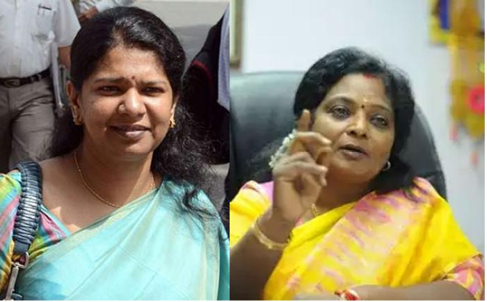 Kanimozhi Builds An Impressive Lead Over BJP Rival Tamilisai Soundararajan In Thoothukudi Constituency