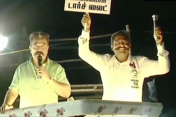 TN: Kamal Haasan While Campaigning In Muslim Dominated Area Proclaims That A Hindu Was India's First Terrorist