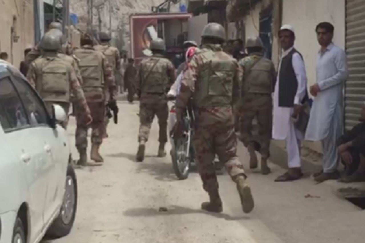 Blast Targets Friday Congregation In Mosque In Balochistan's Quetta; Two Killed, 15 Wounded
