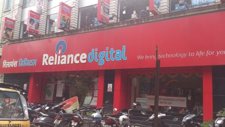 New Gold Rush? Reliance Digital To Add 100 More Stores In 40 New Cities Over The Next Year