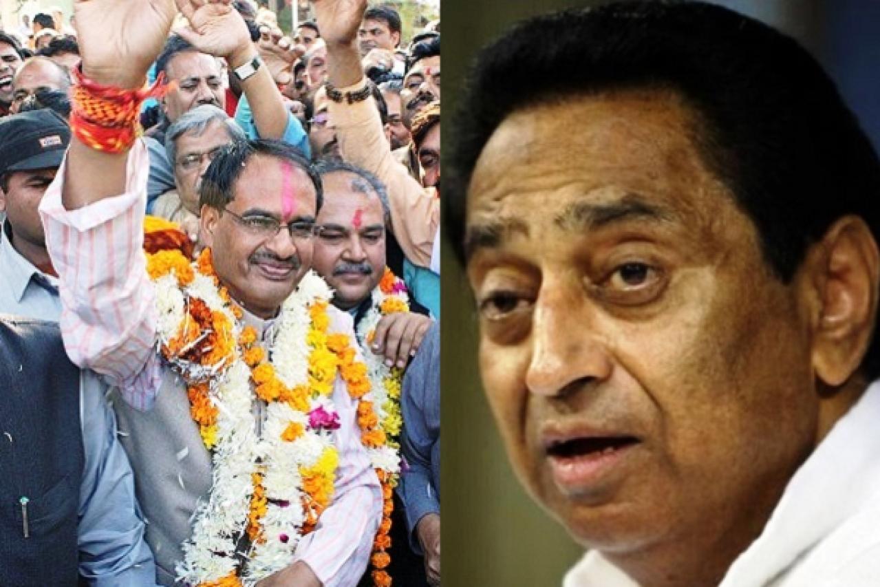 'Kamal Nath Government Is In Minority': BJP Writes To Madhya Pradesh Governor Seeking Special Assembly Session