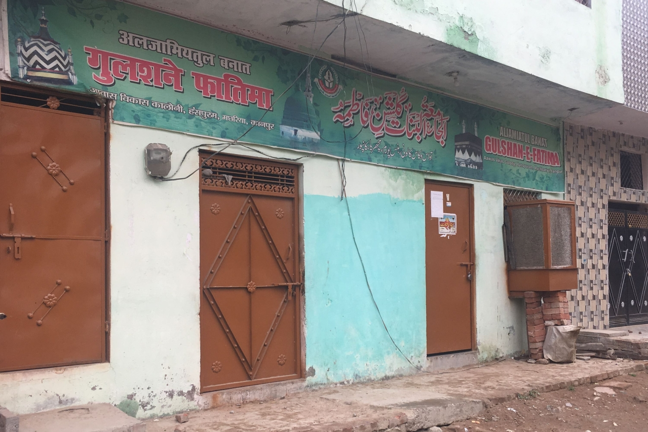 Kanpur Madrassa Rape: Cleric Takes Refuge In 'Nikah' While Community