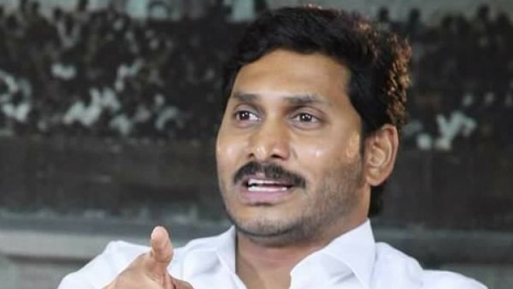 Watch: Andhra CM Jagan Reddy Refuses To Perform Hindu Tradition Of Lighting Ceremonial Lamp During US Event