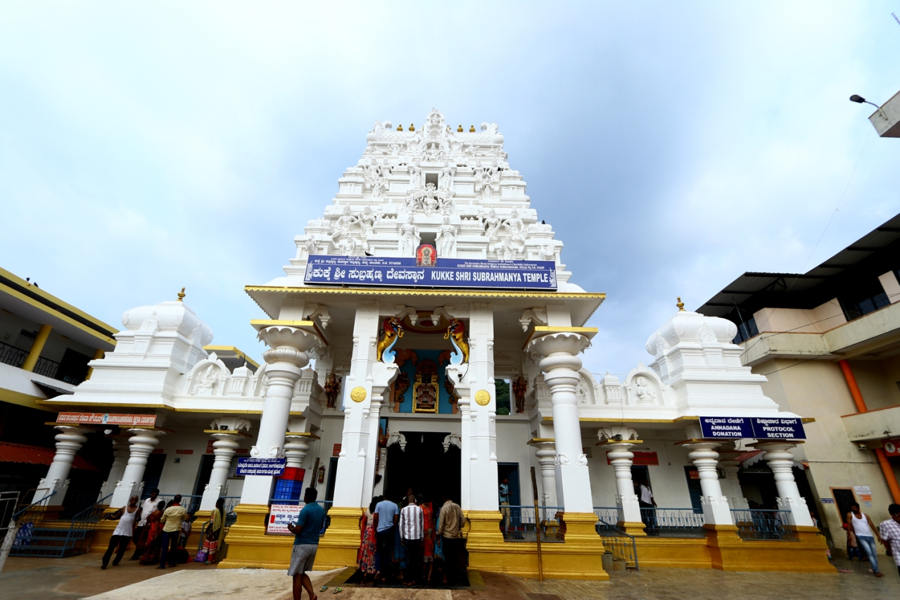 Entrance to Kukke Subramanya
